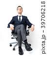椅子に座る男性 39706218