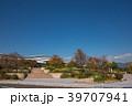 吉野ヶ里遺跡 吉野ヶ里 吉野ヶ里歴史公園の写真 39707941