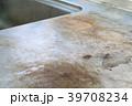 キッチンのステンレス汚れ(著作権の問題なし) 39708234