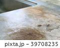 キッチンのステンレス汚れ(著作権の問題なし) 39708235
