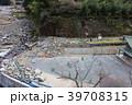空撮 東峰村 被災地の写真 39708315