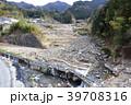 空撮 東峰村 被災地の写真 39708316