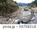 空撮 東峰村 被災地の写真 39708318
