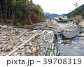 空撮 東峰村 被災地の写真 39708319