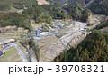 空撮 東峰村 被災地の写真 39708321