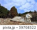 空撮 東峰村 被災地の写真 39708322
