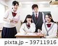 勉強 教育 女性の写真 39711916