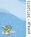 梅雨 あまがえる(和紙の風合い) 39712073