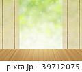縁側 簾 39712075