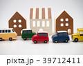 車と街のイメージ 39712411