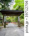 高尾山 1号路 春の写真 39712706