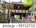 高尾山 薬王院 四天王門の写真 39712712