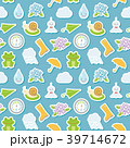 梅雨のイラスト シームレスパターン 39714672