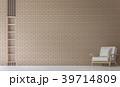 近代的 モダン 現代のイラスト 39714809
