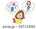 ネットショッピング スマートフォン 買い物のイラスト 39715890