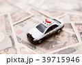 パトカー パトロールカー 一万円の写真 39715946