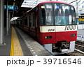 上大岡駅と京急1000系、急行新逗子行き 39716546