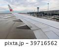 神戸空港に着陸したスカイマーク機 39716562