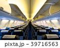 着陸後のスカイマークB737-800 39716563