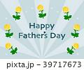 ベクター 父の日 ロゴのイラスト 39717673