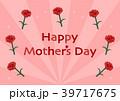 ベクター 母の日 ロゴのイラスト 39717675