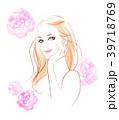 美容 ビューティー 女性のイラスト 39718769