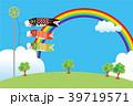 鯉のぼり 端午の節句 子供の日のイラスト 39719571