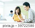 ビジネス 会社員 ミーティングの写真 39722580