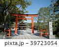 城南宮 神社 鳥居の写真 39723054