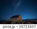 天の川 教会 善き羊飼いの教会の写真 39723607