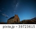 天の川 教会 善き羊飼いの教会の写真 39723615