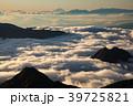 雲海 富士山 南アルプスの写真 39725821
