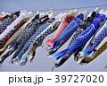 年中行事 鯉のぼり 節句の写真 39727020