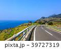 石原橋展望所 風景 平戸の写真 39727319