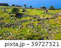 石原橋展望所 風景 平戸の写真 39727321