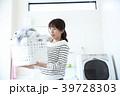 洗濯 洗濯物 女性の写真 39728303