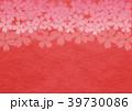和紙 赤色 桜柄のイラスト 39730086