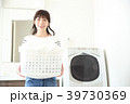 洗濯 洗濯物 女性の写真 39730369
