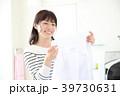 洗濯 洗濯物 女性の写真 39730631