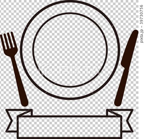 皿とナイフ、フォーク 39730756