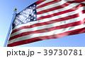 アメリカ国旗 39730781
