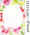 フローラル お花 フラワーのイラスト 39731542