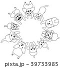 寝ながら見上げる小型犬たちのサークル 39733985