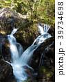 川 清流 渓流の写真 39734698