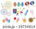アイコン ベクター 夏祭りのイラスト 39734814