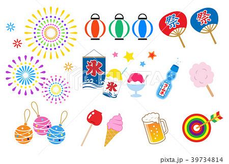 夏祭り イラストアイコンセットのイラスト素材 39734814 Pixta
