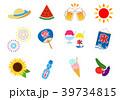 夏 アイコン ベクターのイラスト 39734815