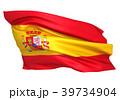 スペイン国旗 39734904