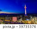 京都 京都タワー  39735376