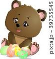 EASTER イースター 復活祭のイラスト 39735545